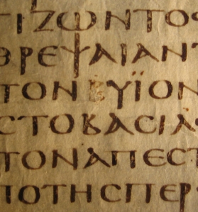 from I Maccabees 6, Codex Sinaiticus. Note the faint erasure mark.